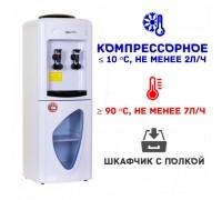 Кулер Aqua Work 0.7-LR