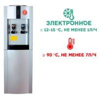 Кулер для воды Aqua Work 16-LD/EN серебро